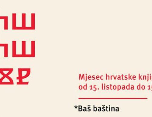 Mjesec hrvatske knjige 2018.